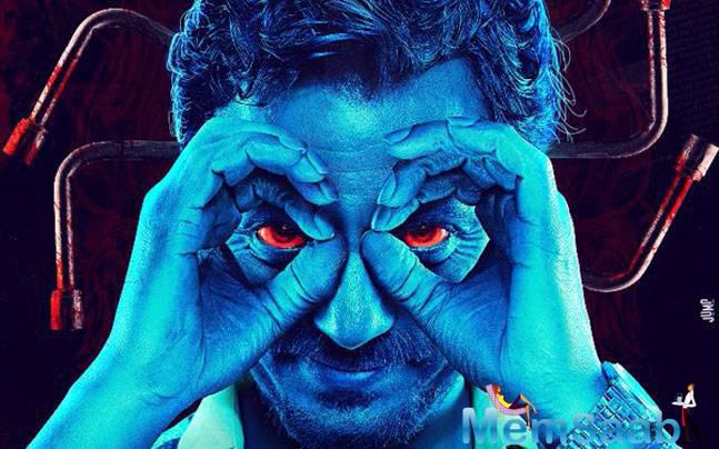 This time Nawazuddin will be heading to Australia to be part of the Indian Film Festival of Melbourne for the screening of his last release, Raman Raghav 2.0.