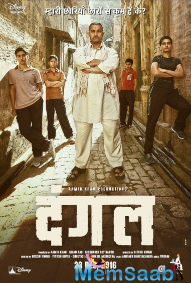 The first poster had the line 'Mhari choriyaan choro se kam hai ke?' The second poster of Dangal features Aamir Khan as Mahavir Singh Phogat and his on-screen daughters standing tall and proud ready for some dangal