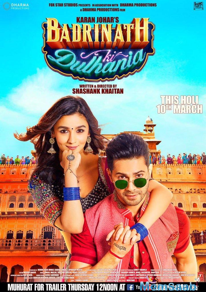This film is a part of the Humpty Sharma Ki Dulhania franchise