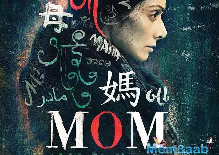 The actor, who was last seen in Shah Rukh Khan's 'Raees,' will soon be seen in Sridevi starrer 'Mom'.