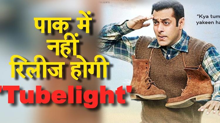 The  chances of Tubelight having a late release in Pakistan is also out of question since the distributors have to pay a huge amount of approximately $5 lac and nobody would be comfortable paying that huge a sum for a late release.