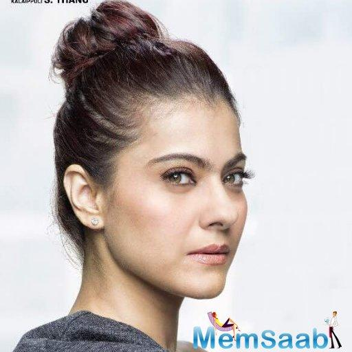 "Kajol's explanation that she had missed these meetings ""due to prior professional commitments and also due to a family emergency on medical grounds through most of this year"" were accepted."