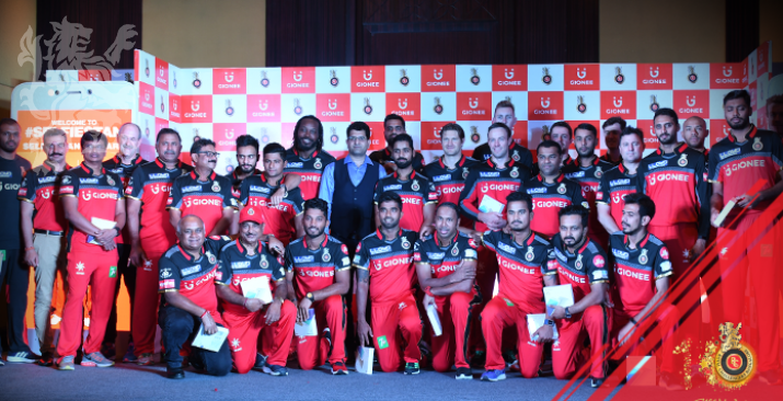 """Also, Status Quo Director Bobby Arora said, """"The fan following for RCB team is phenomenal and we are expecting the fans would give a similar response to the apparel collection."""
