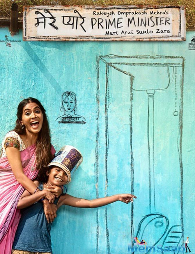 Yesterday, on the occasion of World Toilet Day, filmmaker Rakeysh Omprakash Mehra shared the first look of his next project, Merey Pyarey Prime Minister.