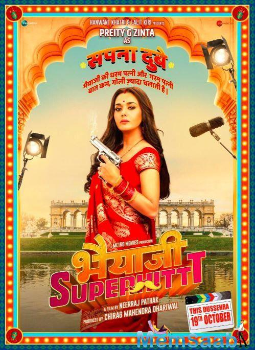 Bollywood actress Preity Zinta is back to win hearts, this time, as Sapna Dubey.