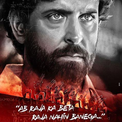 Marking the occasion of teacher's day, the posters showcase Hrithik Roshan amidst his 30 students capturing the sacred relationship between a teacher and his students.