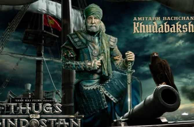 After creating immense hysteria amongst the viewers about the film, Thugs of Hindostan, the makers have finally revealed the first look motion poster of Amitabh Bachchan's character from the magnum opus.