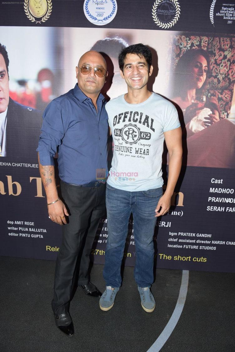 Rani Mukerji's brother Raja Ram Mukerji bags best film ...