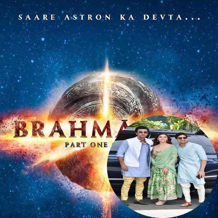 Many Bollywood celebrities were in all praise for Brahmastra logo which is unique in itself.