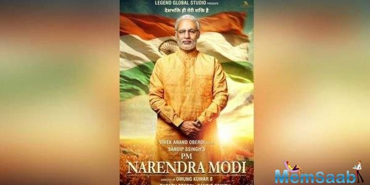 A total of seven officials of a committee set up for the purpose were present for the screening of the biopic titled 'PM Narendra Modi'.