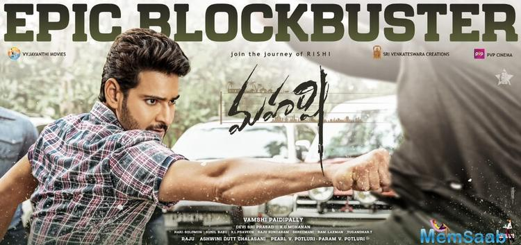 Mahesh Babu's recently released film, Maharshi is breaking records and has managed to enter the coveted Rs 100 crore club in just 4 days of its release. Maharshi has crossed Rs 100 crore worldwide.