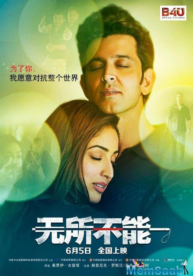 Kaabil which was loved by fans in India gained great success at the Box-office too. The release in China will make a grand introduction for Asia's sexiest man overseas.
