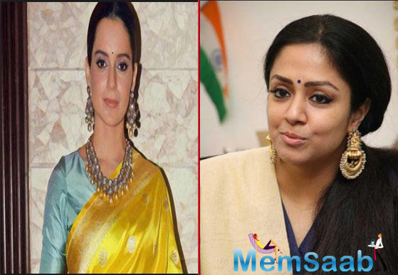 Jyothika is one of the sought-after actresses in the South Indian Film industry. The actress is known for taking up strong and women-centric roles and her recently released film, Jackpot is all about it.