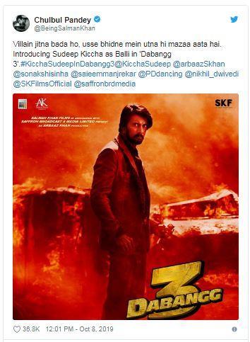 "Salman Khan who is officially Chulbul Pandey now, shared the poster with the caption, ""Villain jitna bada ho, usse bhidne mein utna hi mazaa aata hai."