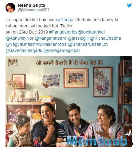 A child artist, Yagya Bhasin who is donning the role of Kangana's son in the film was also seen in the poster.