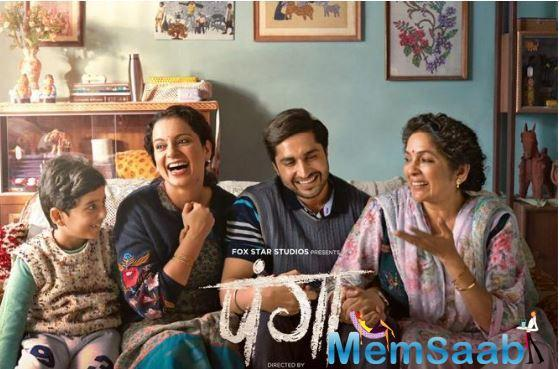 Neena Gupta on Saturday released a new poster of her upcoming film Panga which also stars actor Kangana Ranaut in the lead role.
