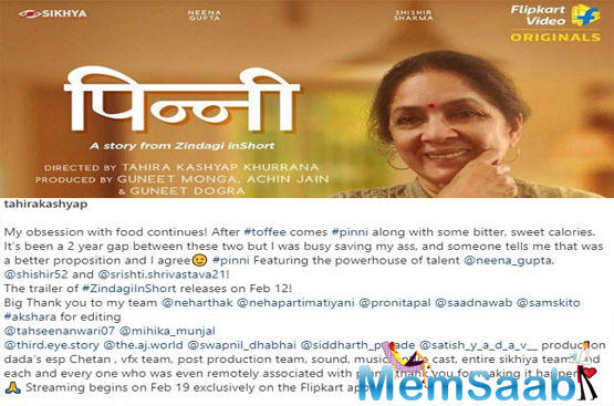 Tahira shared the film's poster on her Instagram account, in which Neena Gupta is seen standing in front of boxes filled with pinni (a popular Punjabi sweet).
