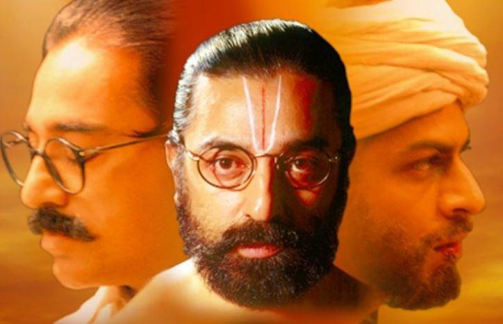Haasan's directorial venture was honored with three National Film Awards
