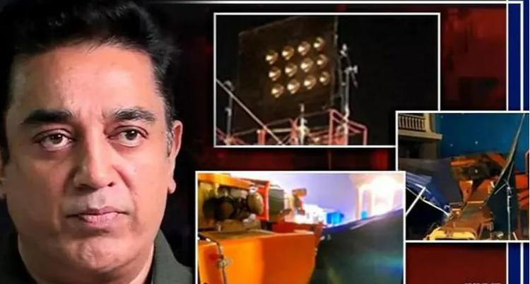 Kamal Haasan announced a relief of Rs 1 crore to the families of the bereaved