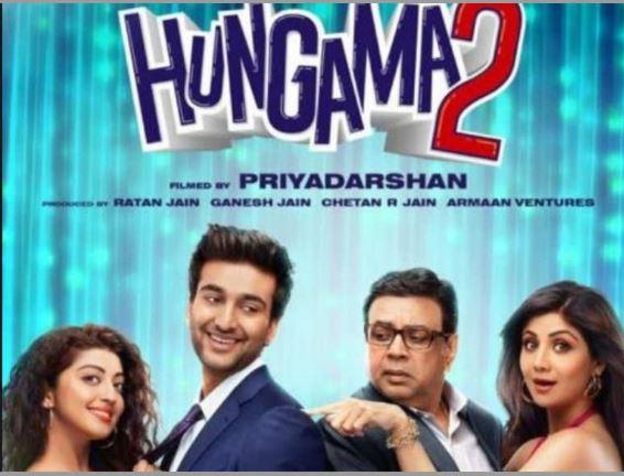 The film gives a glimpse of fresh chemistry between the actors with a dose of comedy and entertainment