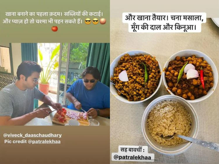 Rajkummar Rao and Patralekhaa showcase their culinary skills during the coronavirus quarantine