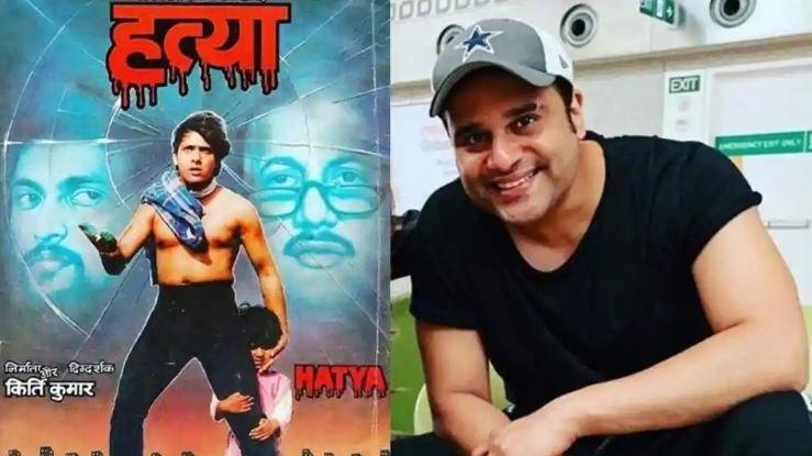 Krushna, was, however, not a part of the movie but had filled in for the child actor in the film