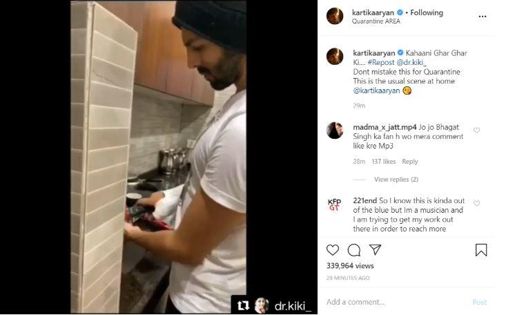 Kritika had earlier shared a video of Kartik washing utensils and the kitchen