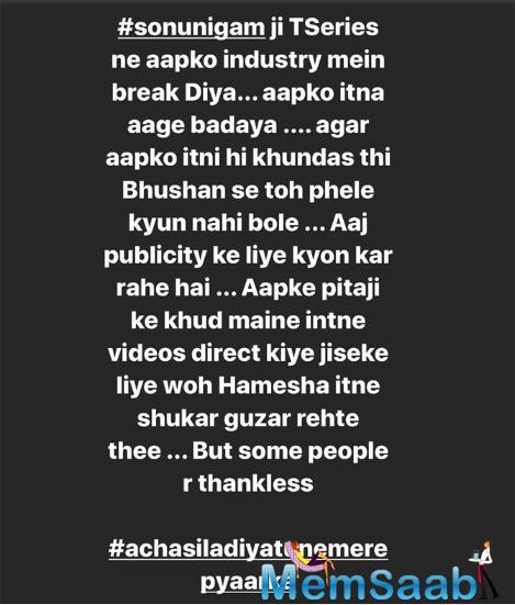 On Monday, through his vlog 'Laaton ke MAFIA baaton se nahi maante', Nigam has alleged Bhushan Kumar of trying to sabotage his image.