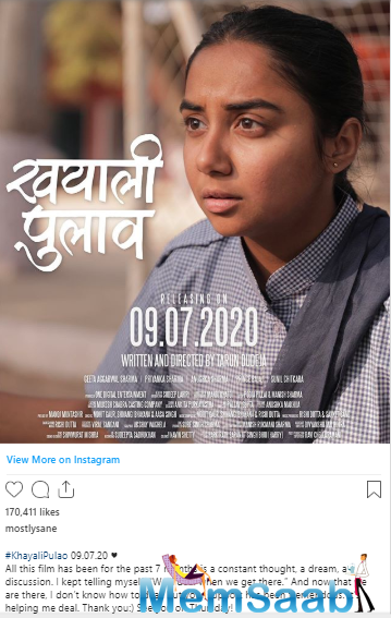 The short film, written and directed by Tarun Dudeja, is set in a Haryana village.