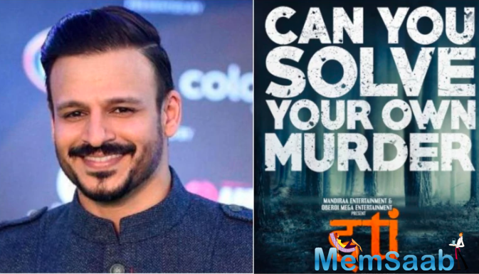 Iti – Can You Solve Your Own Murder? is presented by Mandiraa Entertainment and Oberoi Mega Entertainment.