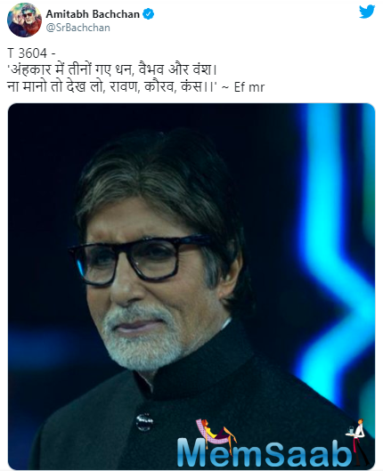 The veteran actor recently shared a cryptic poem about ego on Twitter, he credited his 'extended family' for it.