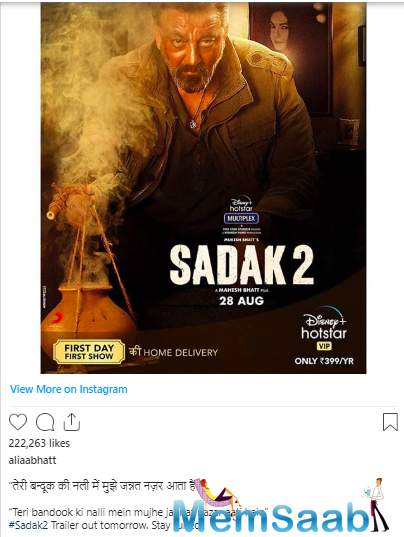 Have a look at the poster right here, Sanjay Dutt first look from Sadak 2.