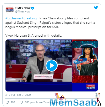 Also, as per a report in Times Now, Rhea has alleged that SSR's sister fed drugs to Sushant'.