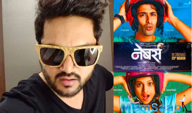 Hitesh, under his own production house, 'Kalpana rolling pictures productions', has produced his first ever Marathi Film titled – Neighbour, this project is a Vinay Gholap directorial.
