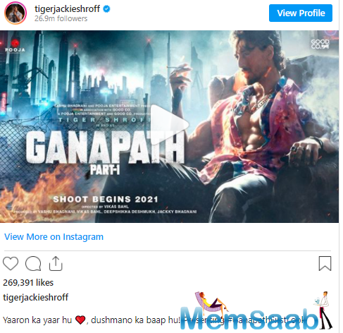 The poster features Tiger Shroff in a raw avatar, oozing his trademark charisma against a blurred cityscape, while a cloud of smoke lingers in the air.