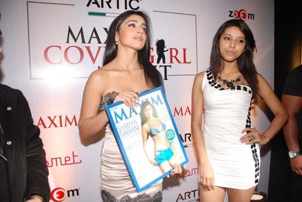 Actress Shriya Saran launches Maxim Magazine Cover at Artic Maxim Style