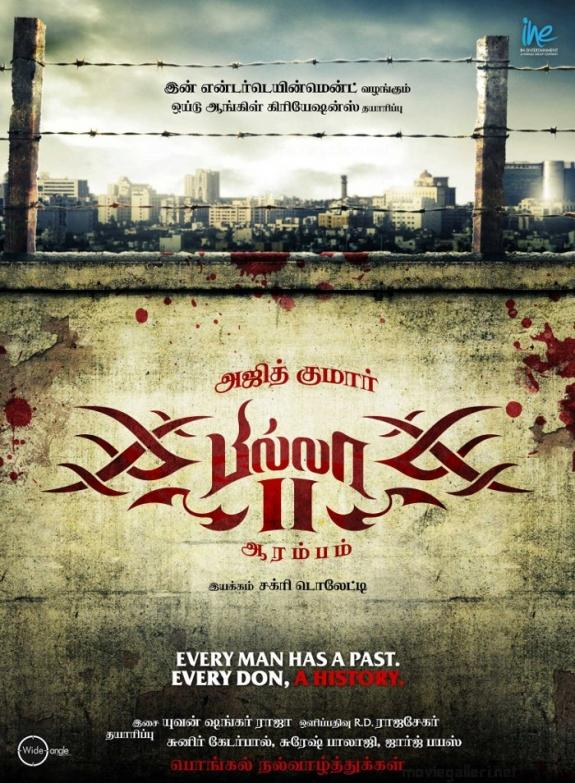Ajith's Billa 2 First Look wallpaper