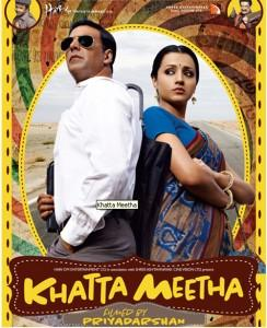 Akhi and Trisha In Khatta Meetha Wallpaper