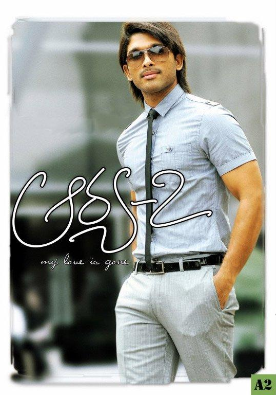 Allu Arjun Wonderful Look Stunning Wallpaper