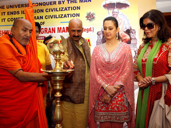 Announcement of Film With Launch of Vishwa Manav Jagran Manch