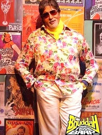 Big B in Flowered Shirt