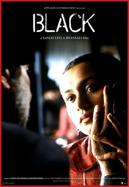Black Film Rani Mukherjee Played The Character of a Deaf Mute and Blind Girl
