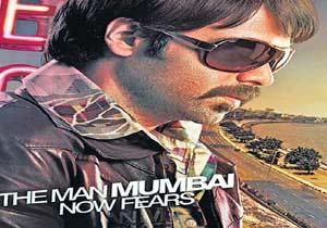 Emraan Hashmi Stylist Wallpaper