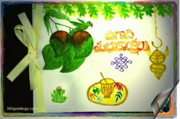 Happy Ugadi 2012 Poster