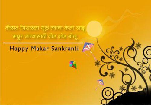 Happy Pongal (Makar Sankranti) 2012