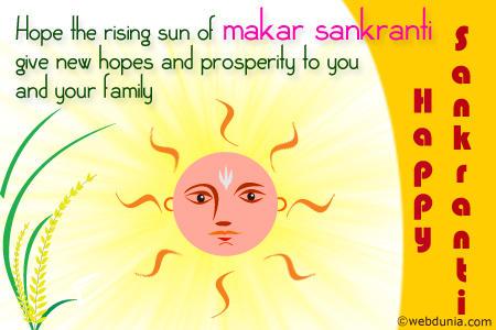 Happy Sankranti