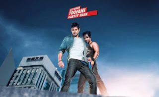 Mahesh Babu Special Ad Shoot For Thumps Up