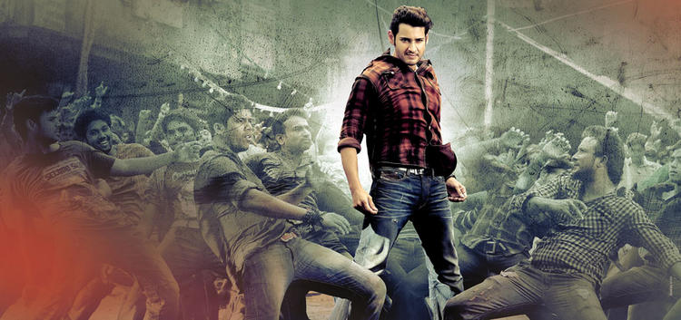 Maheshbabu in BusinessMan Movie