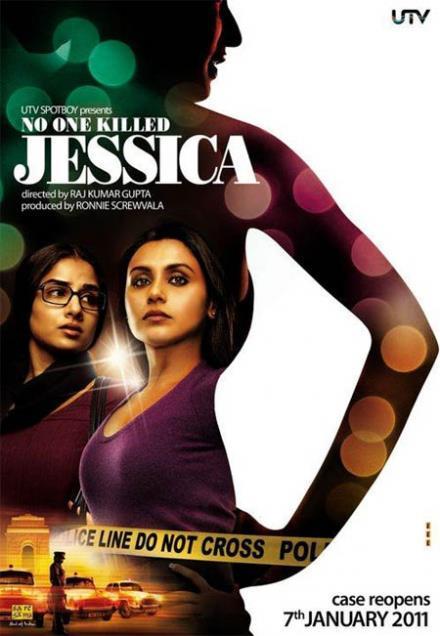 No One Killed Jessica Rani Mukherjee Latest Pic