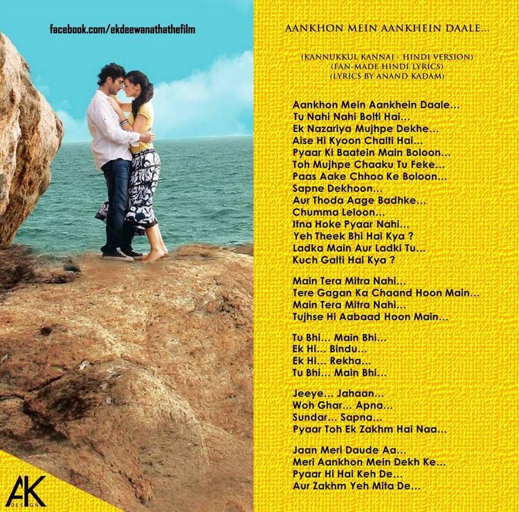 Prateik romance with Amy Jackson in Ek Deewana Tha
